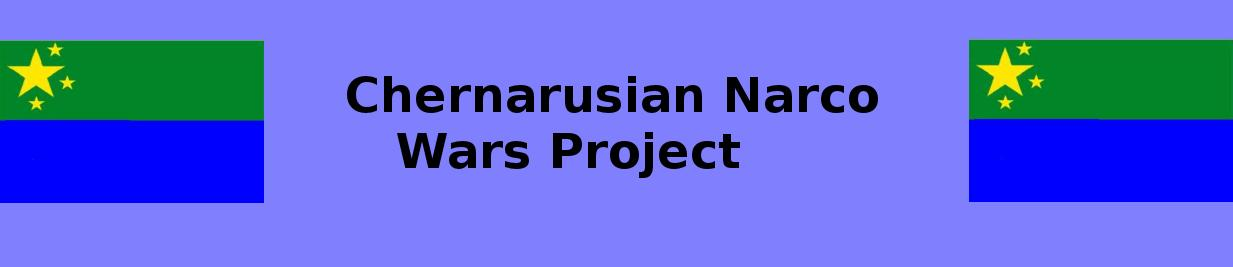 The Chernarusian Narco Wars Project banner